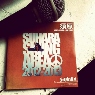 SUHARA